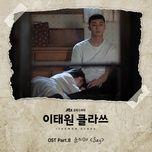 say (itaewon class ost) - yoon mi rae