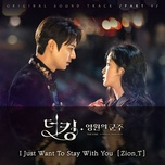 i just want to stay with you (the king: eternal monarch ost) - zion.t