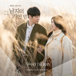 two people (find me in your memory ost) - suran