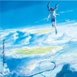 Tải bài hát Voice Of Wind Mp3