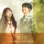 will be with you (a piece of your mind ost) - hye seung nam, sang hee park