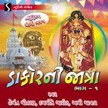 Jai Ranchhod - Karela Ma Krishna Joya Re - Hardum Dhun Machavo