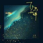 Tải bài hát Phi Điểu Và Ve Sầu / 飞鸟和蝉 Beat Mp3