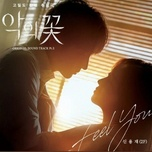 Feel You (Flower Of Evil OST)