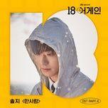 Tải bài hát One Person (18 Again OST) Mp3