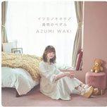 Tải bài hát Itsuka No Kioku (Kuma Kuma Kuma Bear Opening) Mp3