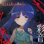 Tải bài hát Kamisama No Syndrome (Higurashi No Naku Koro Ni Gou Ending) Mp3