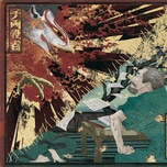 Tải bài hát Sanmon Shosetsu Mp3
