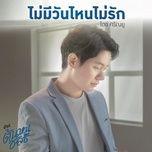 Tải bài hát Không Ngày Nào Ngừng Yêu / ไม่มีวันไหนไม่รัก (Thonhon Chonlathee OST) Mp3