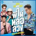 Tải bài hát I'm Not Tempted / พี่ไม่หล่อลวง (Anh Chàng Đẹp Trai Lừa Gạt OST) Mp3