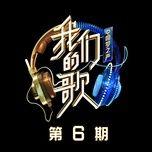 Tải bài hát Năm Tháng Huy Hoàng / 光輝歲月 (Live) Beat Mp3