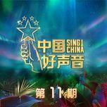 Tải bài hát Hoài Châu / 懷珠 (Live) Beat Mp3