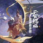 Tải bài hát Nhất Hoa Nhất Kiếm / 一花一剑 (Thiên Quan Tứ Phúc Ost) Beat Mp3