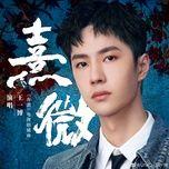 Tải bài hát Hi Vi / 熹微 (Hữu Phỉ OST) Mp3