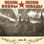 Marshal Zhukov I Pobeda