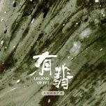 Tải bài hát Vô Hoa / 无华 (Hữu Phỉ OST) Mp3