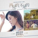 Tải bài hát Tạm Biệt, Không Gặp / 再见的,不见的 (Bạn Gái Tôi Là Robot) Mp3