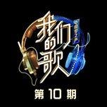 Tải bài hát Thanh Xuân Tươi Đẹp / 尚好的青春 (Live) Mp3