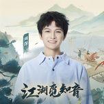 Tải bài hát Giang Hồ Tìm Tri Âm / 江湖觅知音 Mp3