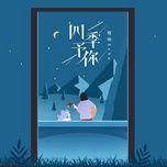 Tải bài hát Bốn Mùa Trao Anh / 四季予你 Mp3