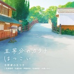 Tải bài hát Gotoubun No Katachi (Gotoubun No Hanayome 2nd Season Opening) Mp3