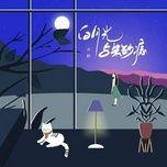 Tải bài hát Bạch Nguyệt Quang Và Nốt Chu Sa / 白月光与朱砂痣 Remix Mp3