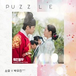 Puzzle (Mr. Queen Ost)