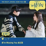 Tải bài hát I'm Missing You (True Beauty Ost) Mp3