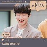 Tải bài hát Starlight (True Beauty Ost) Mp3