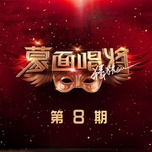 Tải bài hát Lê Hoa Tiếu / 梨花笑 (Live) Beat Mp3