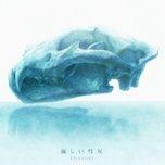 Tải bài hát Comet Mp3