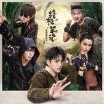 Tải bài hát Bởi Vì Em / 因为你 (Đạo Mộ Bút Ký: Chung Cực Bút Ký Ost) Beat Mp3