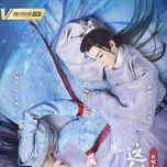 Tải bài hát Phong Hoa / 风花 (Ta Chính Là Cô Nương Như Thế Ost) Mp3