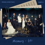Memory (Inst.)