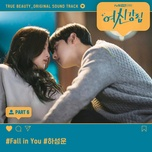 Tải bài hát Fall In You (True Beauty Ost) Mp3