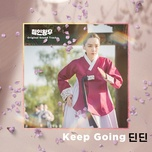 Keep Going (Mr. Queen Ost)