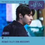 Tải bài hát Before Today Is Over (True Beauty Ost) Mp3