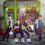 Tải bài hát Sau Này Gặp Được Anh Ấy / 後來遇見他 (Live) Beat Mp3