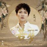 Tải bài hát Như Mộng / 若梦 (Mộng Tỉnh Trường An OST) Mp3