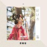 Tải bài hát Venus (Mr. Queen Ost) Beat Mp3
