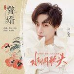Tải bài hát Thủy Điệu Ca Đầu / 水调歌头 (Chuế Tuế Ost) Beat Mp3