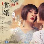 Tải bài hát Biệt Đổng Đại / 别董大 (Chuế Tuế Ost) Beat Mp3