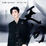 Tải bài hát Thiên Vấn / 天问 (Sơn Hà Lệnh Ost) Beat Mp3