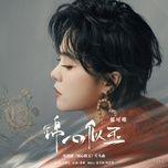 Tải bài hát Cẩm Tâm Tựa Ngọc / 錦心似玉 (Cẩm Tâm Tựa Ngọc Ost) Beat Mp3