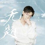 Tải bài hát Vô Đề / 无题 (Sơn Hà Lệnh / Thiên Nhai Khách OST) Mp3