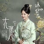 Tải bài hát Hoa Nguyện / 花愿  (Cẩm Tâm Tựa Ngọc Ost) Beat Mp3