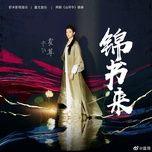 Tải bài hát Cẩm Thư Lai / 锦书来 (Sơn Hà Lệnh Ost) Beat Mp3