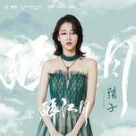 Tải bài hát Túy Giang Nguyệt / 醉江月 (Sơn Hà Lệnh Ost) Beat Mp3