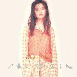 Cheng Chang (Instrumental)