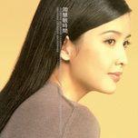 Pin Chang